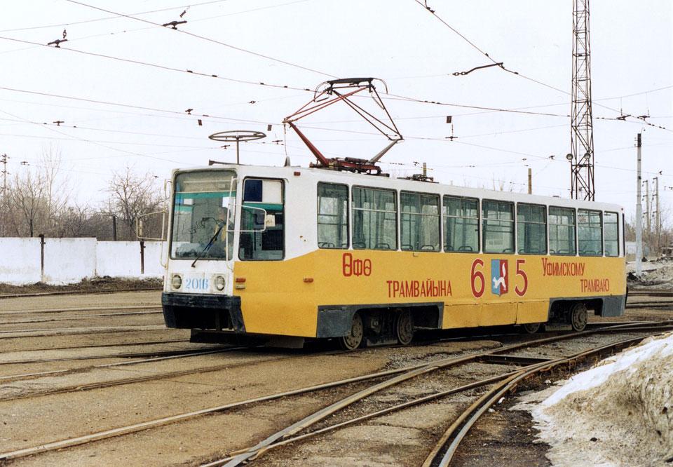 Уфа. 71-608К (КТМ-8) №2016