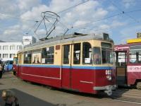Gotha T59E №002