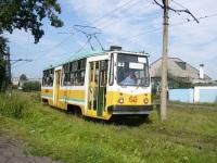 Осинники. 71-132 (ЛМ-93) №65