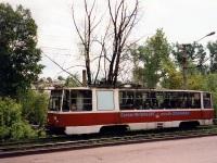 Осинники. 71-132 (ЛМ-93) №58