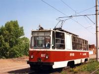 Осинники. 71-132 (ЛМ-93) №60
