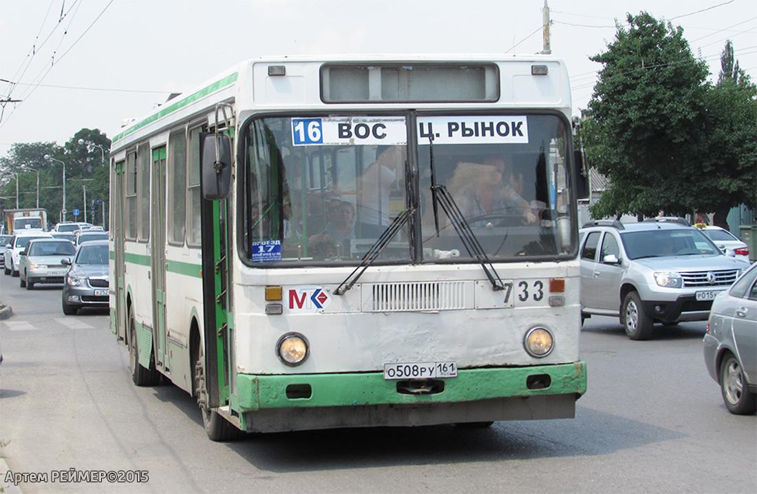 Ростов-на-Дону. ЛиАЗ-5256.25 о508ру