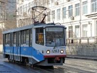 Москва. 71-608КМ (КТМ-8М) №1263