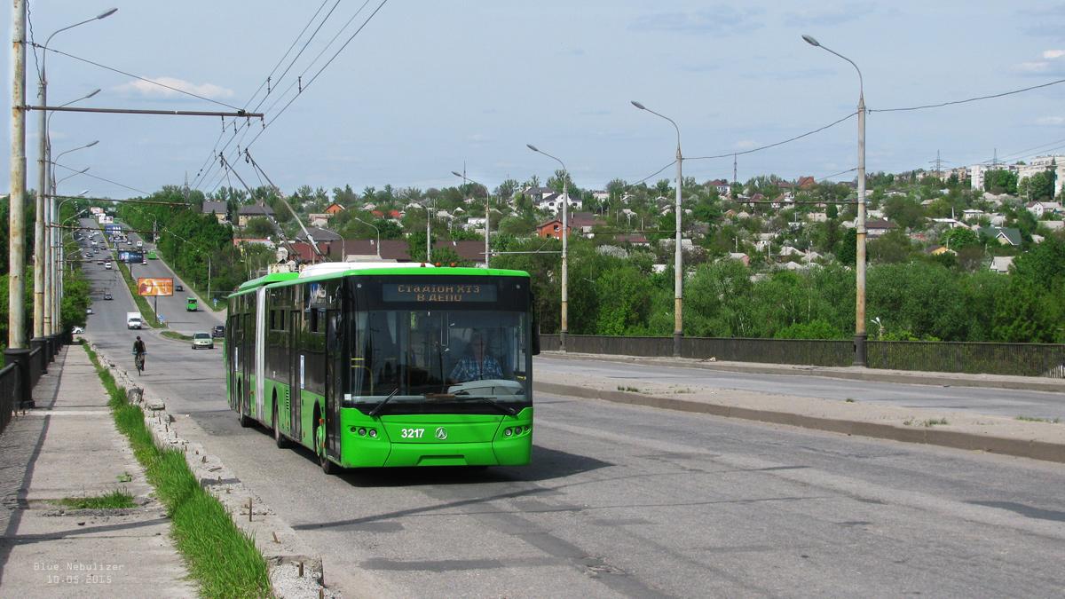 Харьков. ЛАЗ-Е301 №3217