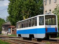 Коломна. 71-608КМ (КТМ-8М) №119