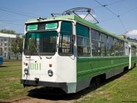 Коломна. 71-147К (ЛВС-97К) №001