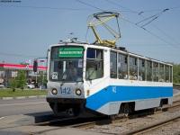 Коломна. 71-608КМ (КТМ-8М) №142