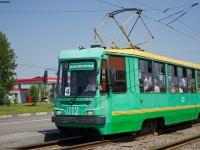 Коломна. 71-134К (ЛМ-99К) №012
