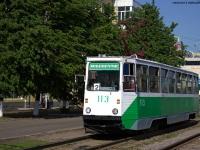 Коломна. 71-605 (КТМ-5) №113