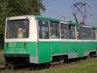 Коломна. 71-605 (КТМ-5) №103