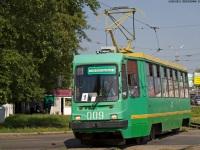 Коломна. 71-134К (ЛМ-99К) №009
