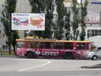 Липецк. БТЗ-5276-04 №064