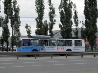 Липецк. АКСМ-101М №017