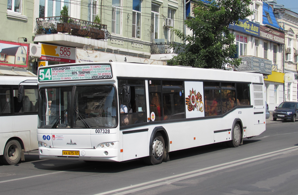 Ростов-на-Дону. МАЗ-103.485 ка675