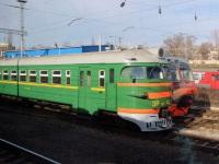Ростов-на-Дону. ЭР9П-405