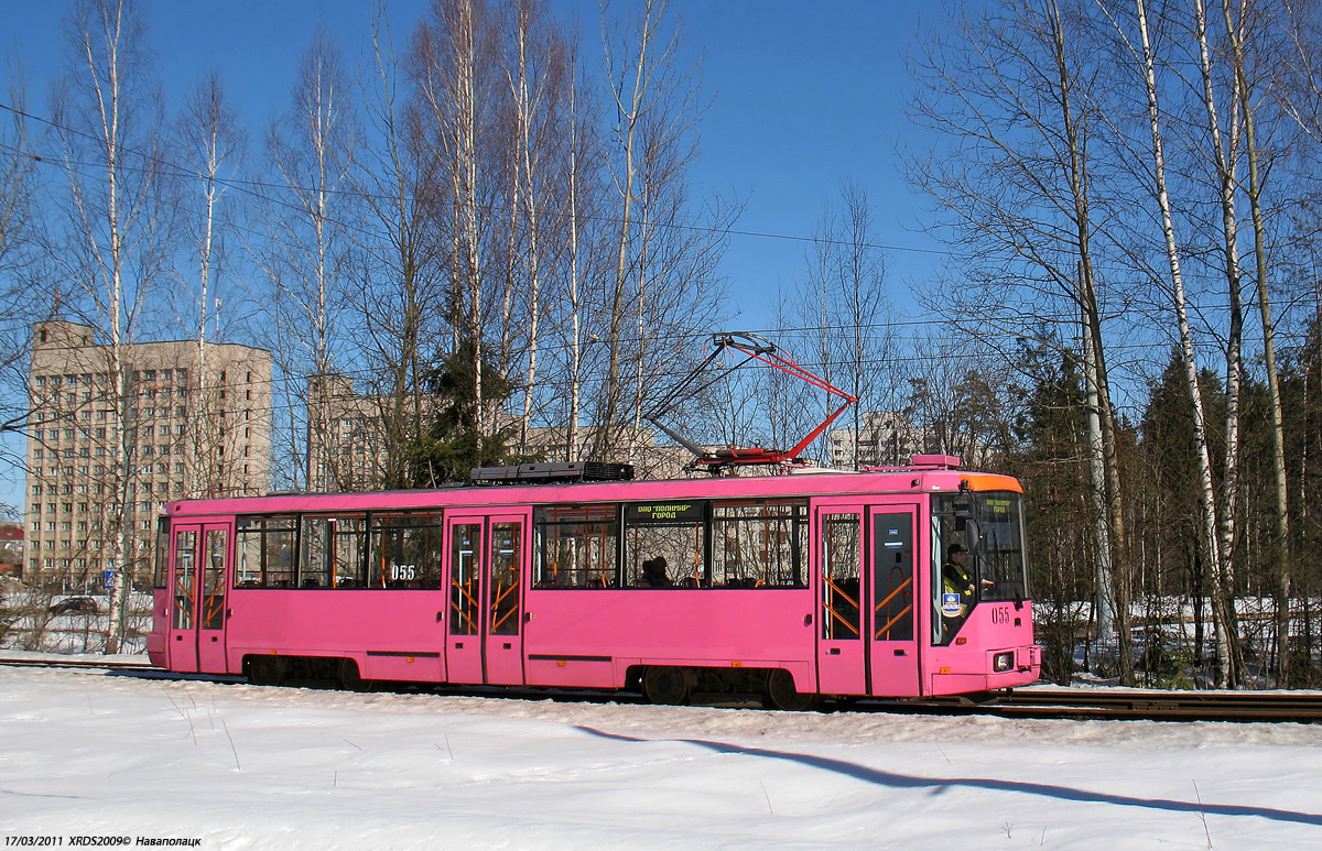 Новополоцк. АКСМ-60102 №055