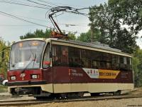 Тула. 71-407 №2