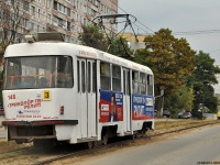 Тула. Tatra T3SU №148
