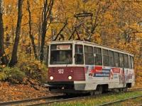 Смоленск. 71-605А (КТМ-5А) №183