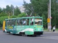 71-605А (КТМ-5А) №33