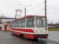 Санкт-Петербург. 71-134А (ЛМ-99АВ) №0546