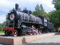Уссурийск. Ел-629