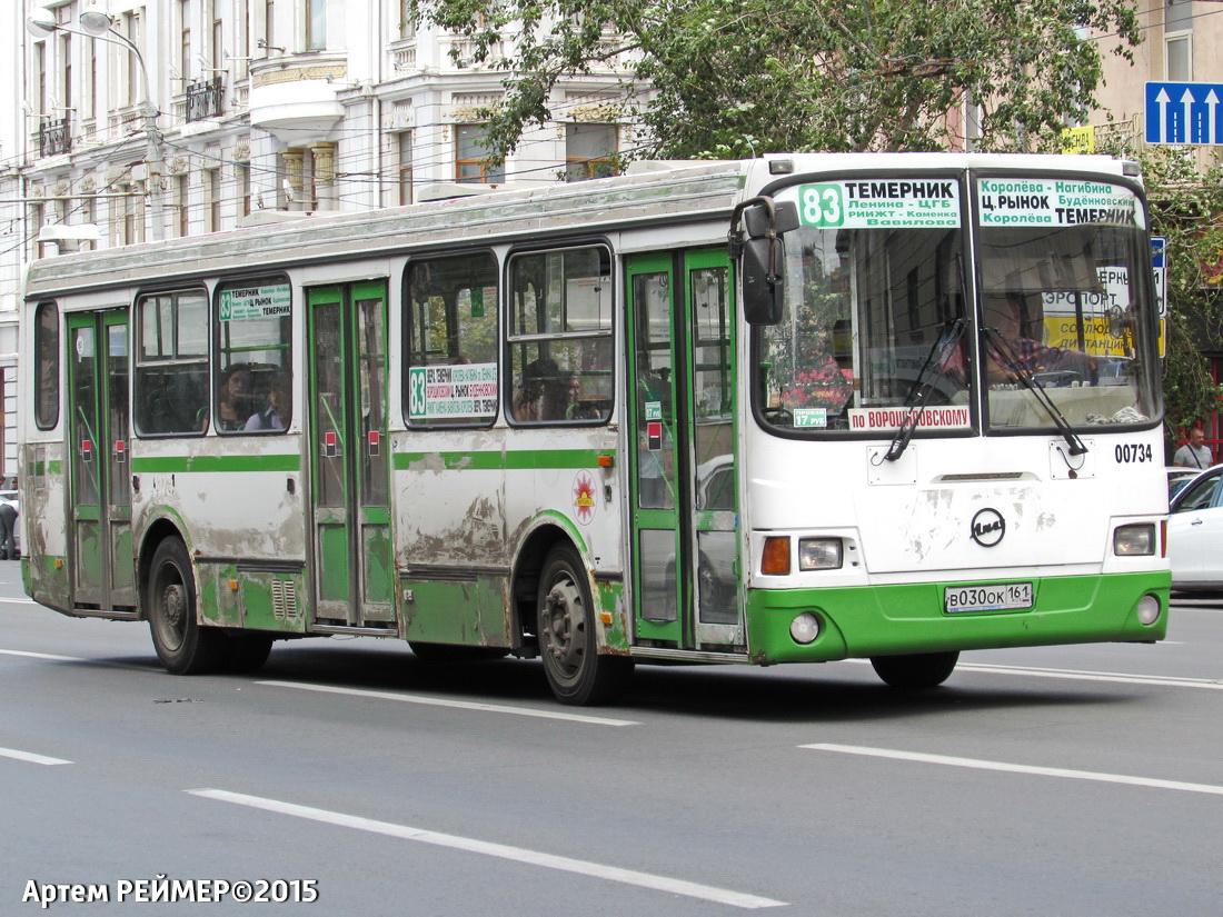 Ростов-на-Дону. ЛиАЗ-5256.45 в030ок