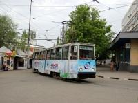 Саратов. 71-605 (КТМ-5) №1229