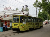 Саратов. 71-605 (КТМ-5) №1239