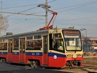 Москва. 71-619А (КТМ-19А) №2143