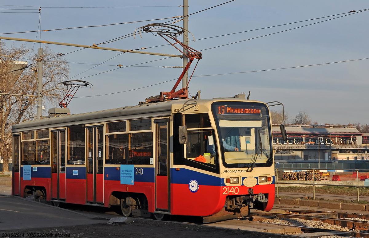Москва. 71-619А (КТМ-19А) №2140