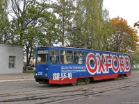 Смоленск. 71-605А (КТМ-5А) №203