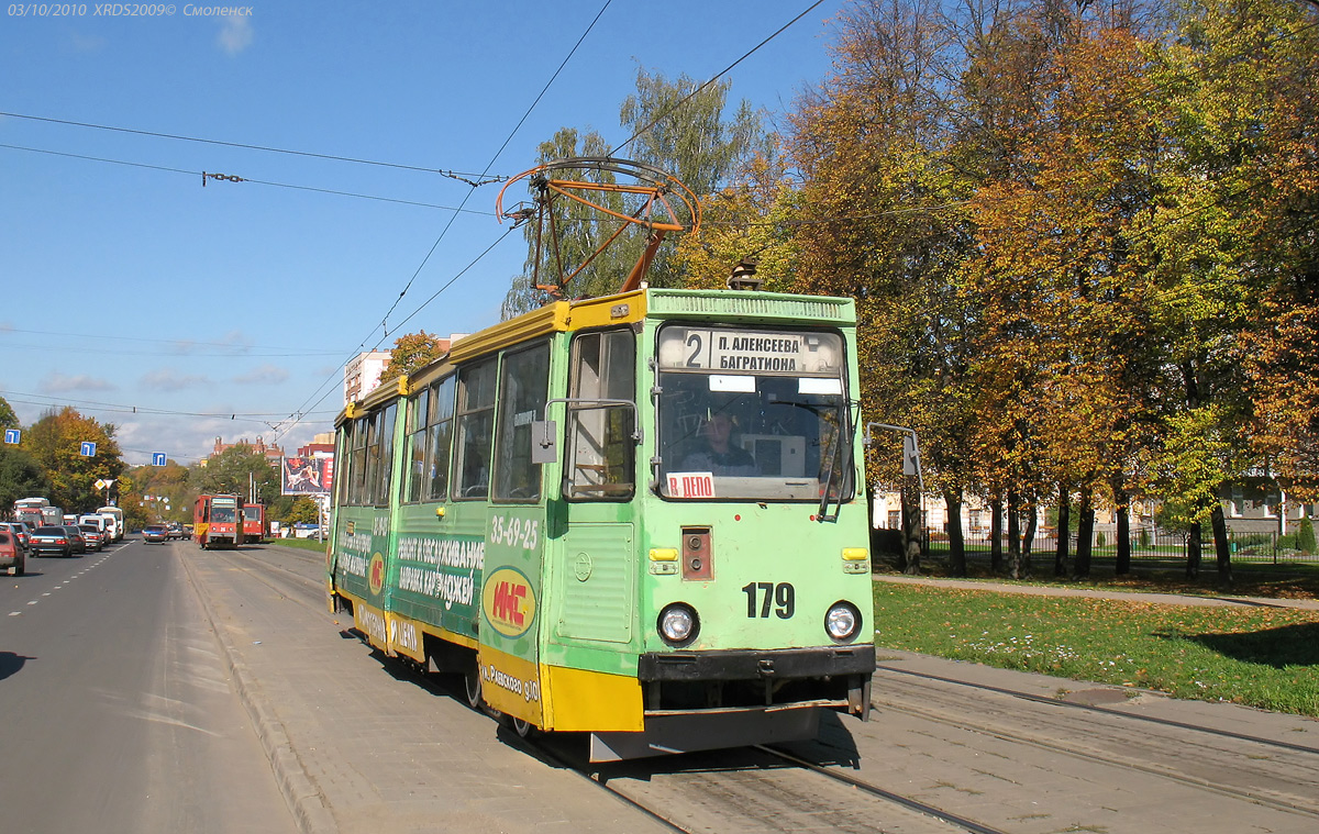 Смоленск. 71-605 (КТМ-5) №179