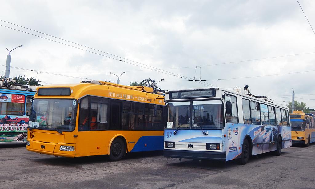 Гродно. АКСМ-20101 №97, АКСМ-321 №154