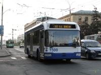 Кишинев. АКСМ-321 №1300
