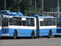 Ярославль. ЗиУ-6205 №101