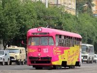 Комсомольск-на-Амуре. РВЗ-6М2 №153