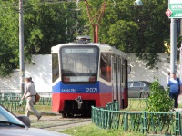 Москва. 71-619КТ (КТМ-19КТ) №2071
