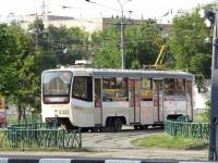 Москва. 71-619А (КТМ-19А) №5332