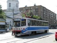 Москва. 71-608КМ (КТМ-8М) №4250