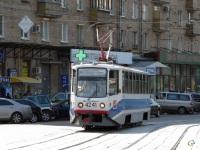 Москва. 71-608КМ (КТМ-8М) №4241