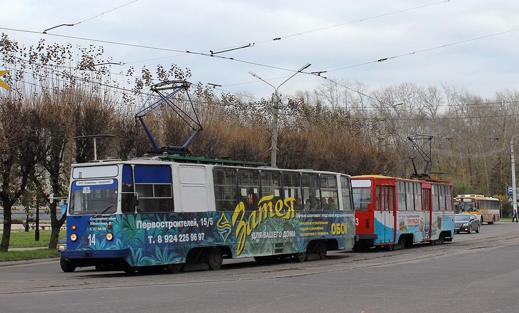 Комсомольск-на-Амуре. 71-132 (ЛМ-93) №43, 71-132 (ЛМ-93) №14