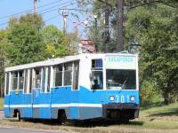 Хабаровск. 71-608К (КТМ-8) №301