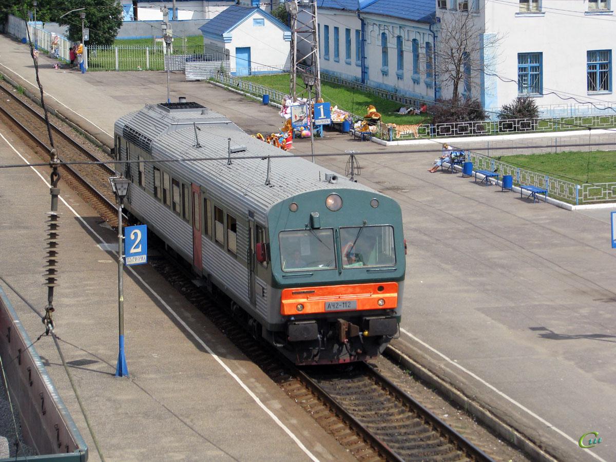 Сухиничи. АЧ2-112