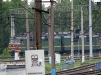 Сухиничи. ВЛ80с-149