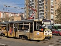 Москва. 71-619А (КТМ-19А) №2123