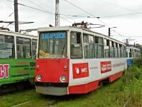 Хабаровск. 71-605 (КТМ-5) №366