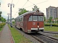 Хабаровск. РВЗ-6М2 №171