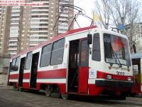 Москва. 71-134А (ЛМ-99АЭ) №3002