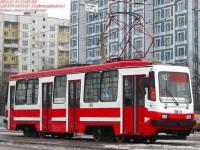 Москва. 71-134А (ЛМ-99АЭ) №3013